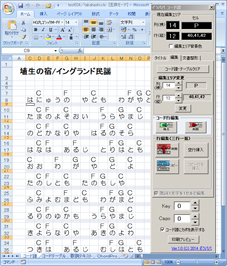 ZouT001.jpg