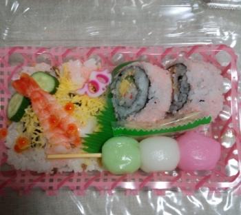 20140314お寿司