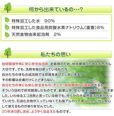 2_20140308044517b8a.jpg