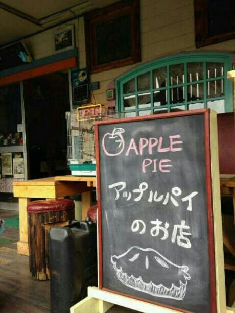 familytreecafe様2