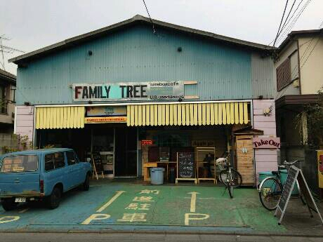 familytreecafe様1