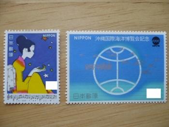 50円記念切手購入20142-4