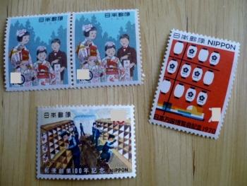 金券ショップで切手を購入201410-2