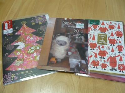 今年最初のクリスマスカード購入!2