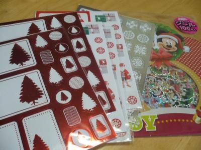 今年最初のクリスマスカード購入!3