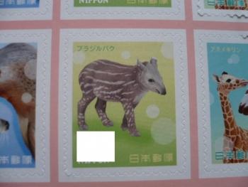 「ほっとする動物シリーズ 第2集」3