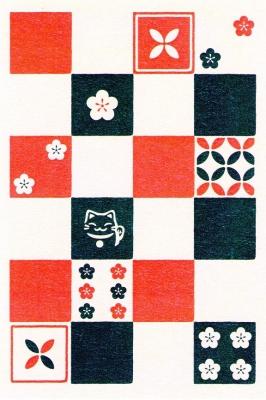 ポスクロ(送)545