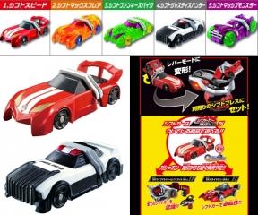 仮面ライダードライブSGシフトカー1