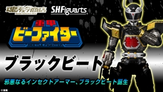 bnr_SHF_BlackBeet_B01_fix.jpg