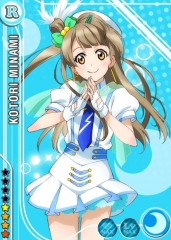 idol3.jpg