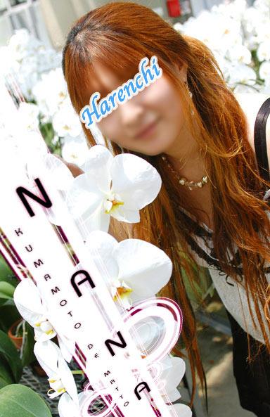 天草植物園1