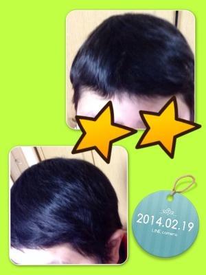 20140219213241a0b.jpg