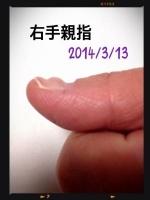 20140313130032300.jpg