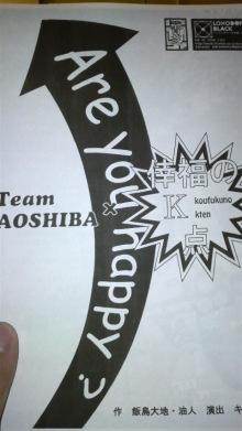 徒然日記-P1020417.jpg