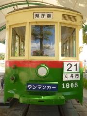 P1290462.jpg
