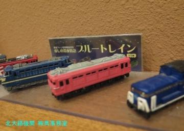 dmIMG_7016.jpg