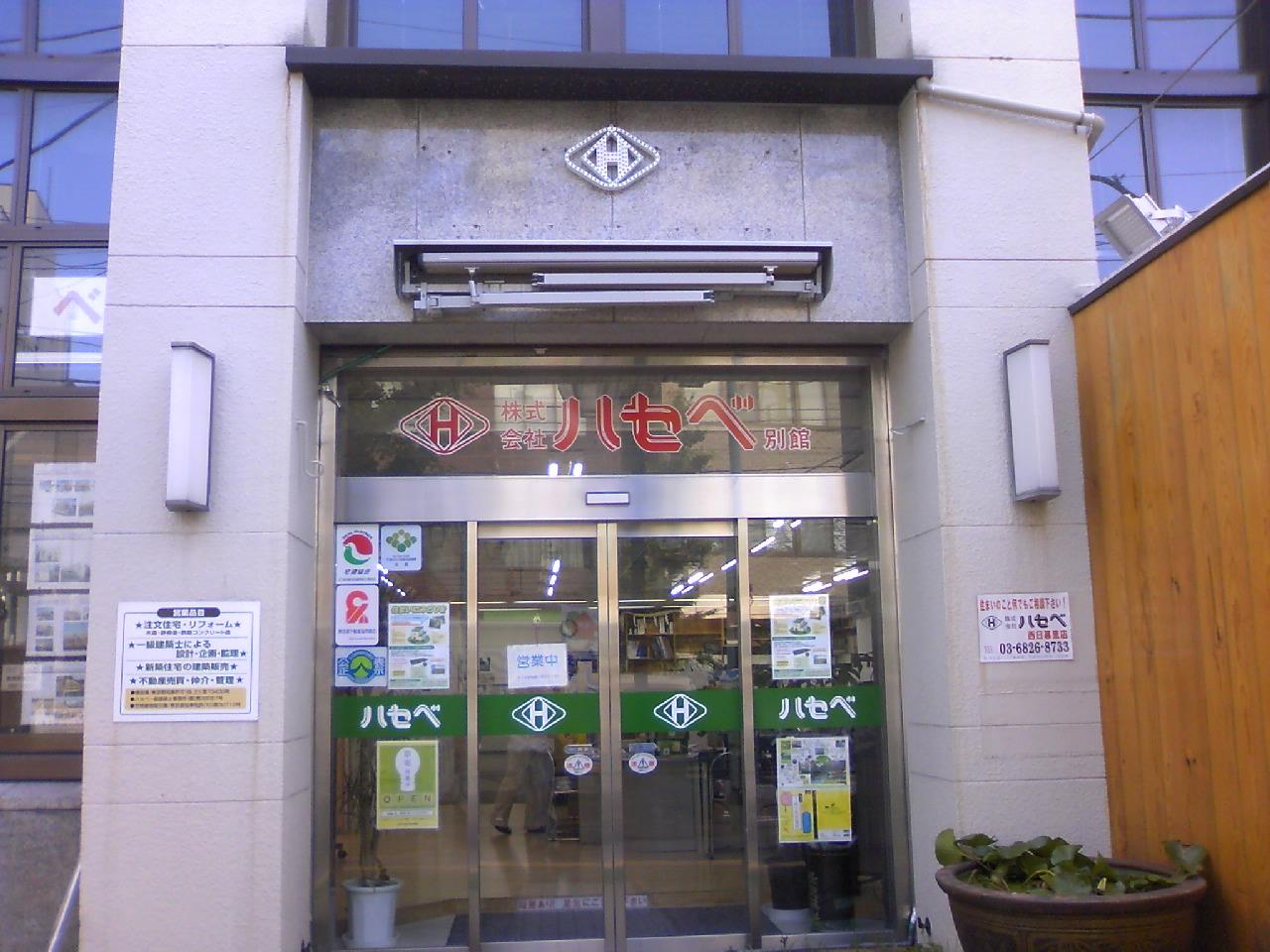 20110714-3
