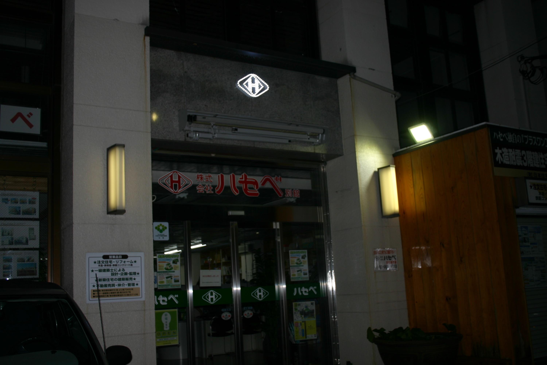 20110714-4