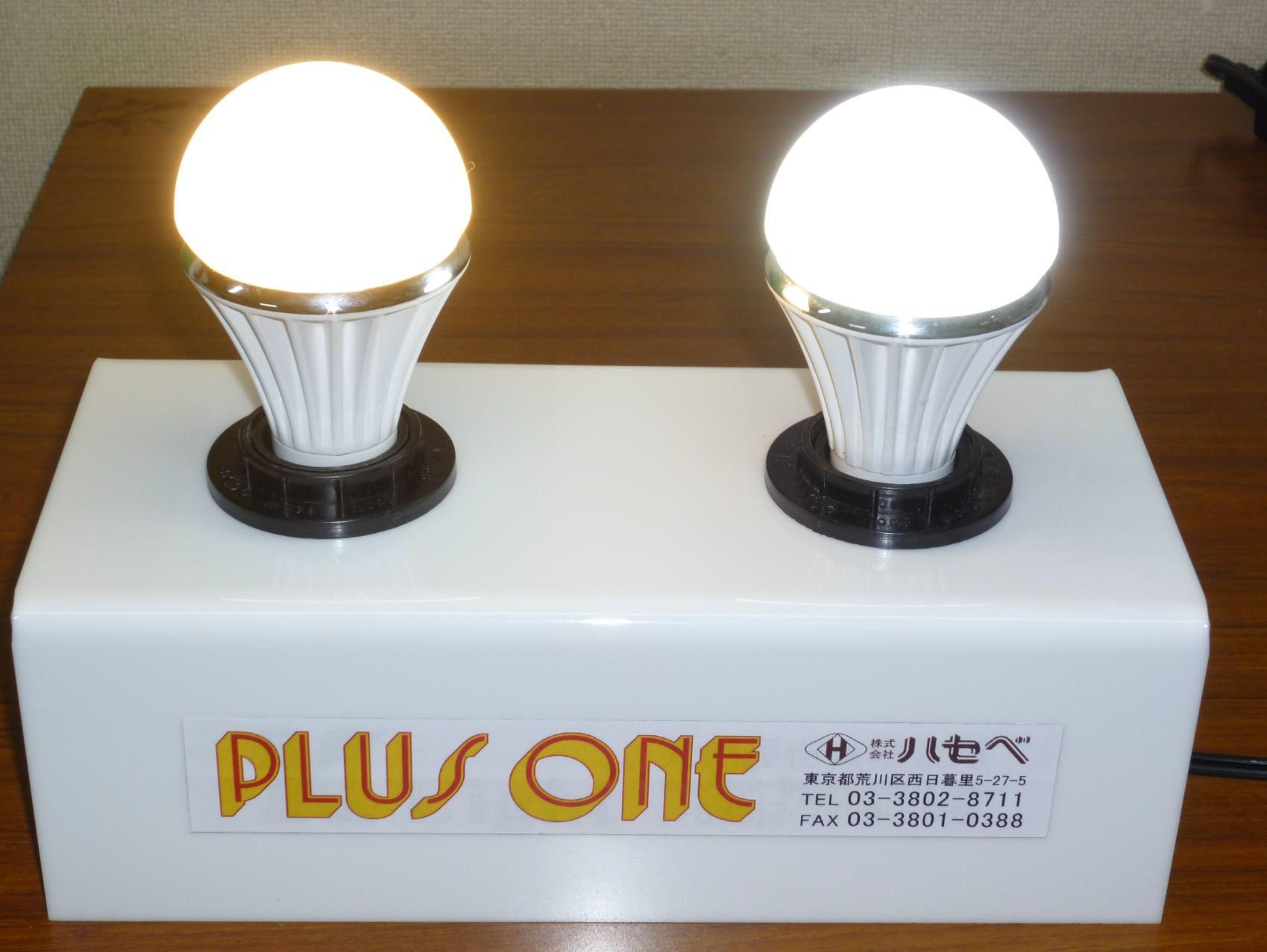 LED電球見本