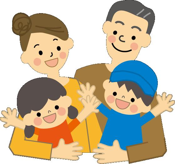 家族団らん1