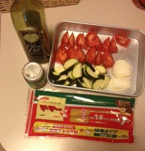 夏野菜とモッツァレラのジェノベーゼ