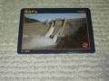 109.ダムカード