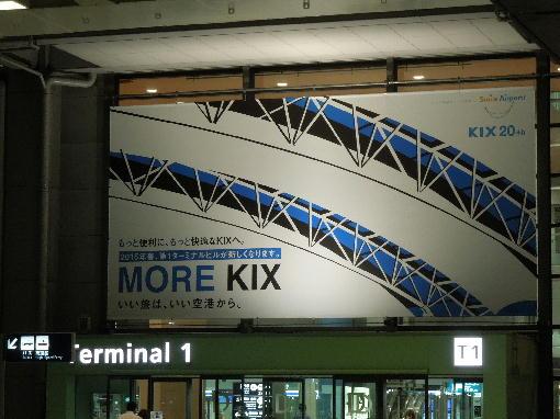 10.more KIX