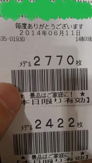 DSC_1201.jpg