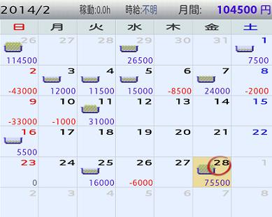 screenshot_2014-02-28_2219.png