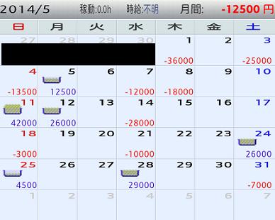 screenshot_2014-06-01_07361.png