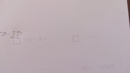 20131118_43.jpg