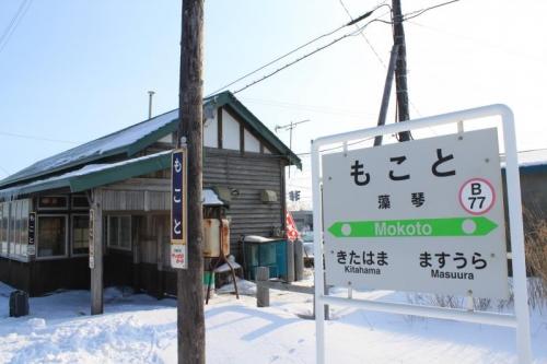 釧網本線3-2