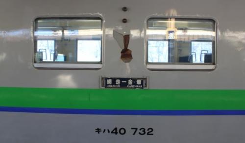 釧網本線3-1