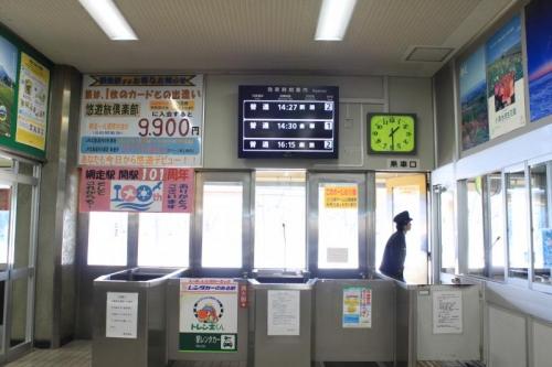 釧網本線3-7