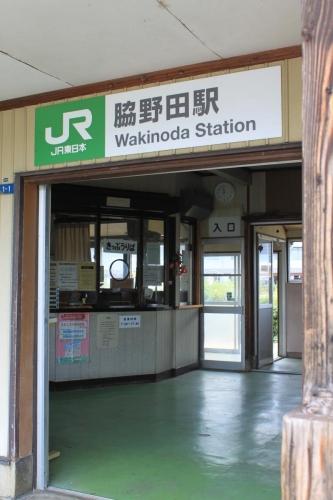 脇野田駅2-9