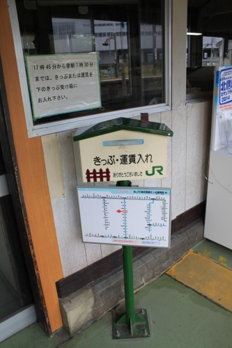 脇野田駅2-5