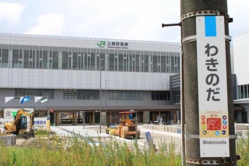 脇野田駅2-8