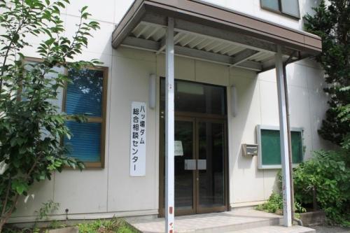 川原湯温泉駅への旅⑮