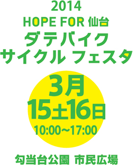 logo20140305.jpg