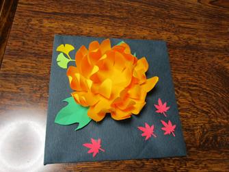 秋のカード4