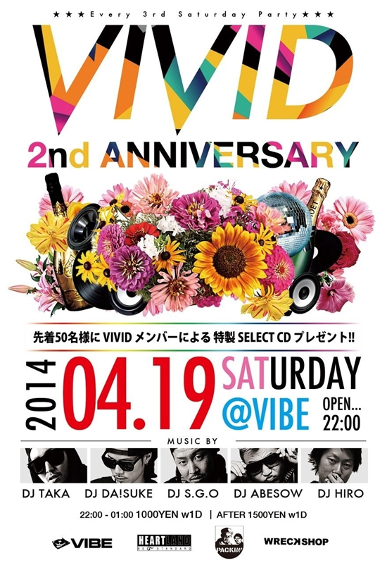 VIVID 2nd FLYER_R