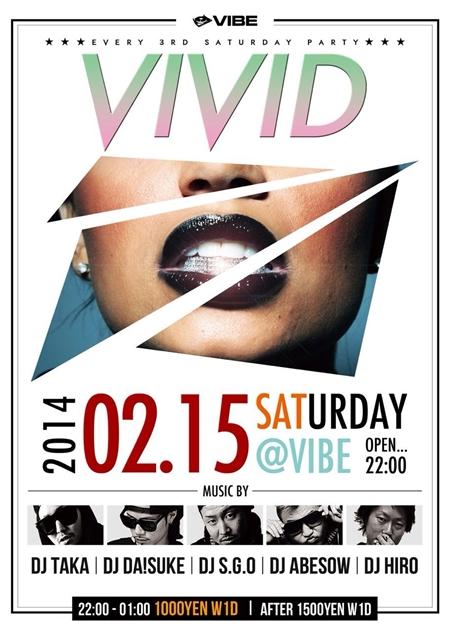 VIVID201402_R.jpg