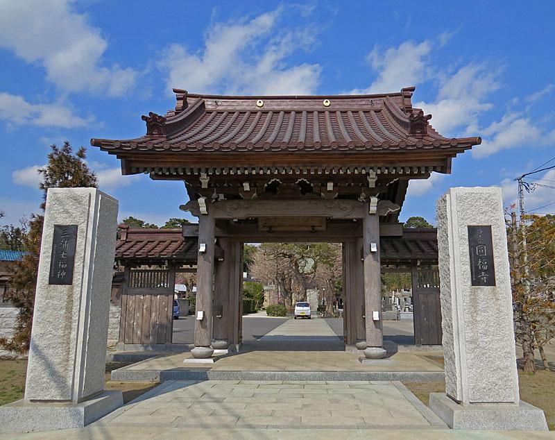 140三浦圓福寺2