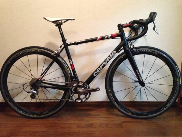 bikeo_o-img600x450-13970626999tuz7x10508.jpg