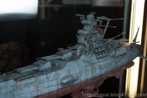 WF2014W_SFメカミリ-38