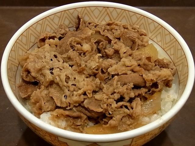 すき家250円牛丼
