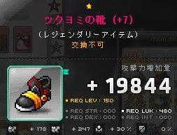 601A19844.jpg