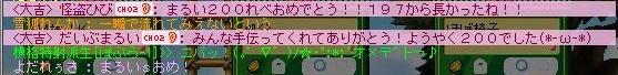arisyasu.jpg