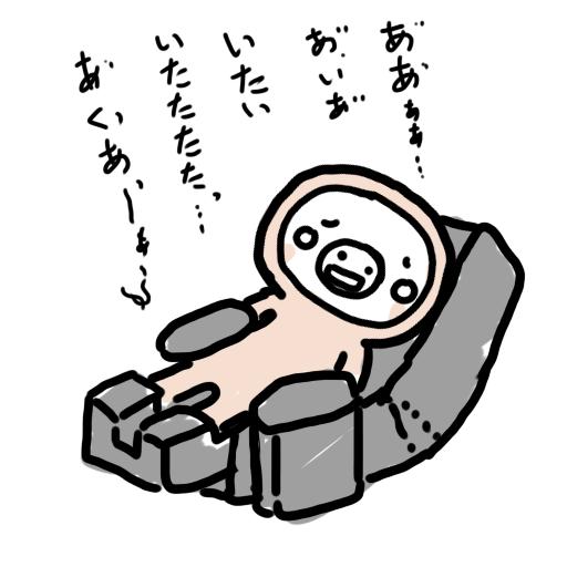マッサージ機