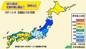 chart_large_2_20140224.jpg